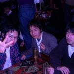 06_fuyu_166